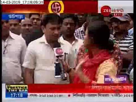 Bhatpara municipality board will be no more TMC, it will be BJP