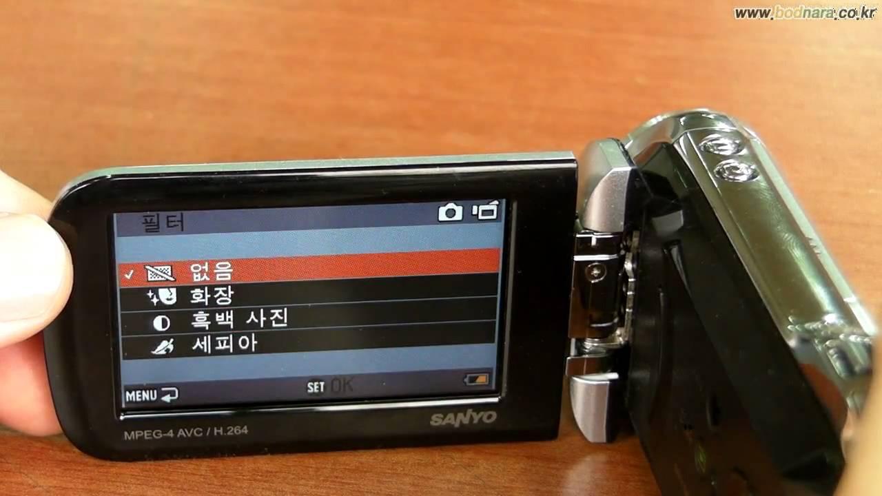 Sanyo vpc-gh2 dual camera vpc-gh2 b&h photo video.