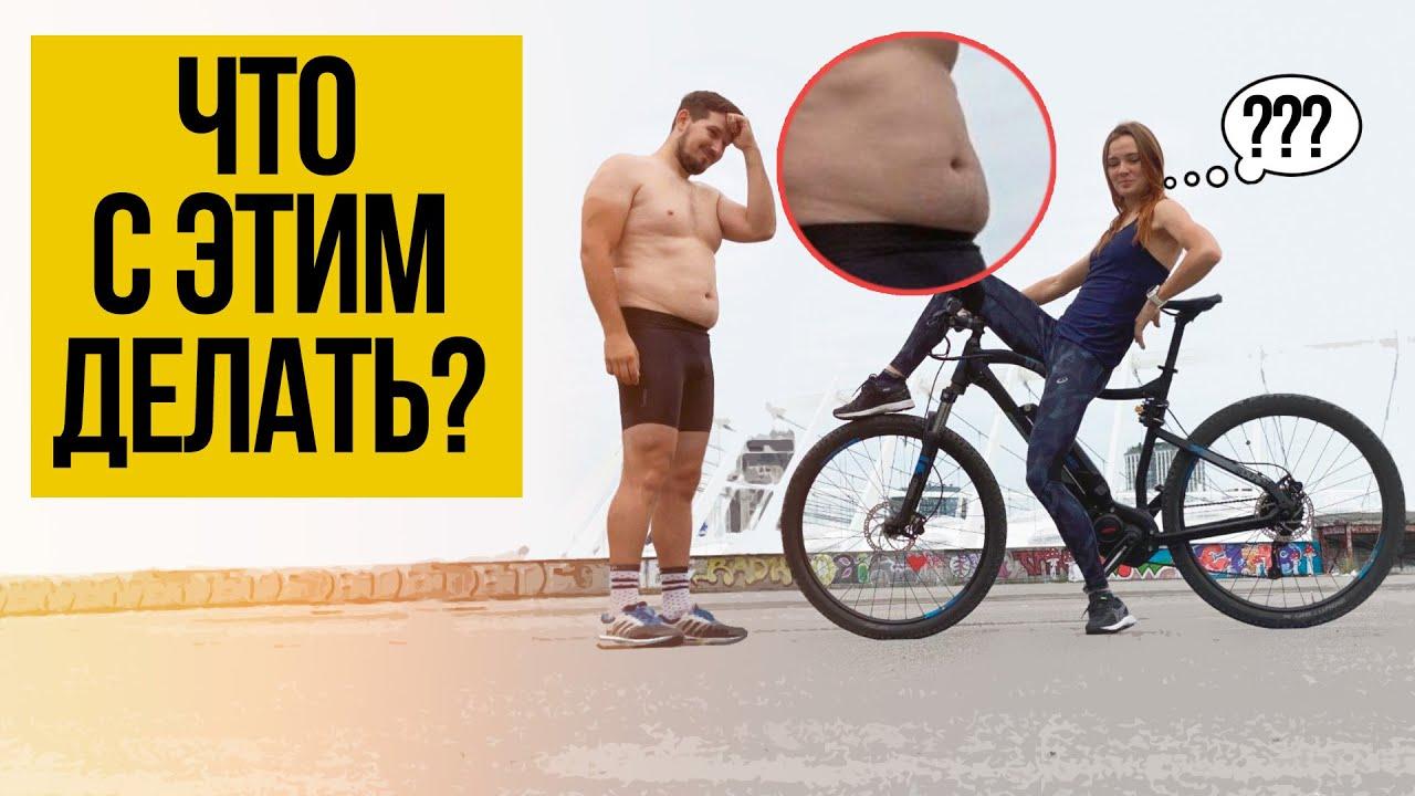как похудеть за 5 минут настя