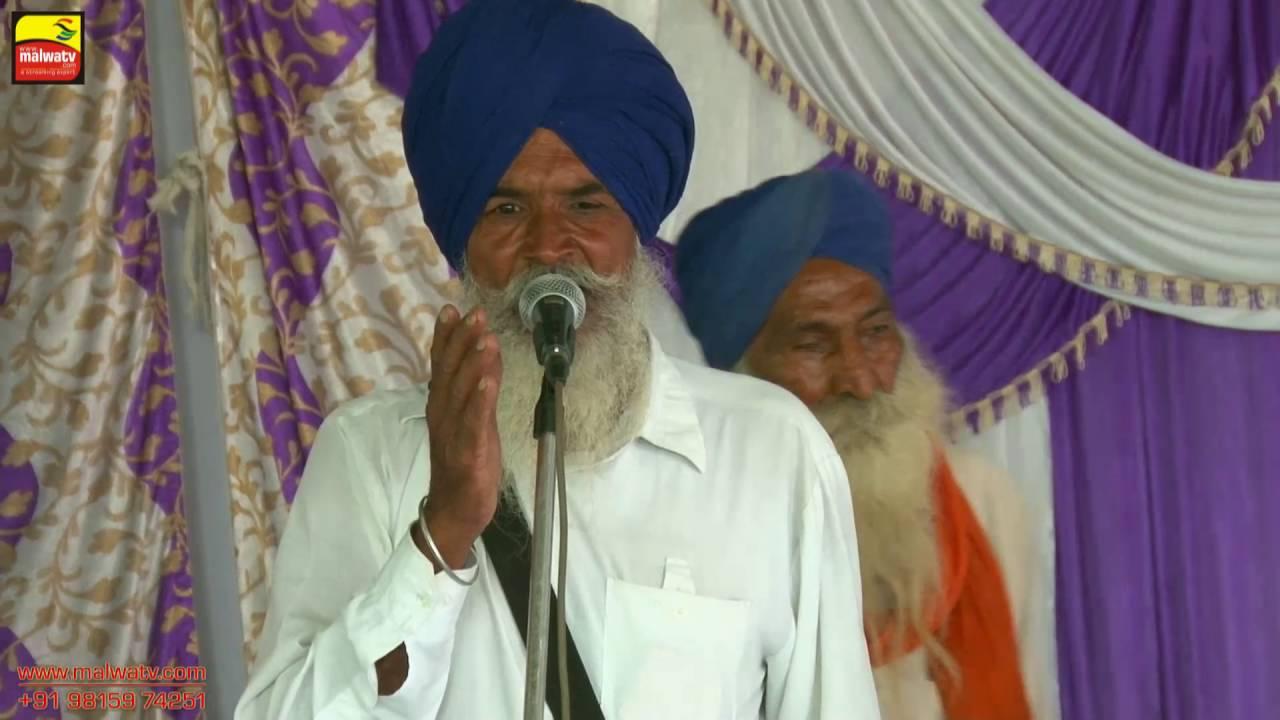 DHAUL KALAN (Amritsar) - ਧੌਲ ਕਲਾਂ (ਅੰਮ੍ਰਿਤਸਰ) | JOD MELA - 2016 | Full HD | Part 1st