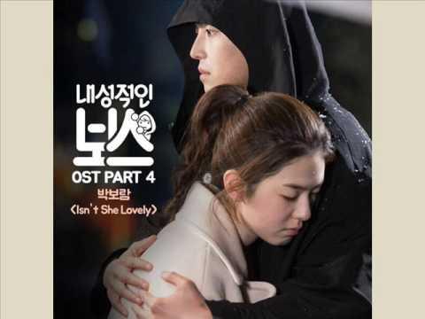 PARK BO RAM - Isn't She Lovely [HAN+ROM+ENG] (OST Introverted Boss) | koreanlovers