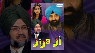 Konsey Ji | Gurpreet Ghuggi | Jaswinder Bhali | Jasper Bhatti | BN Sharma | Punjabi Comedy Film | HD