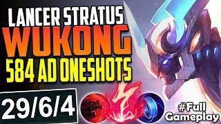 LANCER STRATUS WUKONG   584 AD 6 ITEMS CRAZY ONE SHOTS   Wukong TOP LANE BUILD PBE SEASON 8 Gameplay