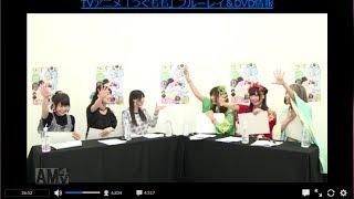 2017/05/26放送 第2回は、大空直美さん(桐葉役)、松井恵理子さん(黒...