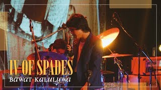 """IV OF SPADES - """"Bawat Kaluluwa"""" 