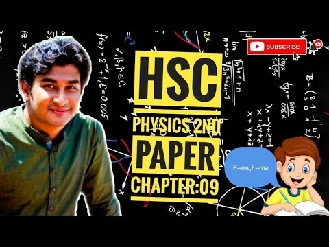 Download HSC 2nd Year, Physics Chapter 9 (পরমাণুর মডেল ও নিউক্লিয়ার পদার্থবিজ্ঞান)  Part - 1