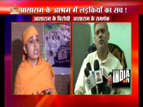 India Tv Exclusive Debate on the bare truth of Asaram Bapu's Ashram Part 1 Travel Video