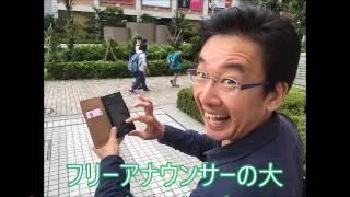 フリーアナウンサーの大村正樹(49)が27日、自身のフェイスブック...