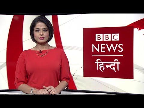 CORONA: Tourism को पटरी पर लाने की तैयारी BBC Duniya With Sarika