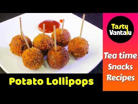 Potato Lollipops In Telugu - Aloo Snacks Recipes By Tasty Vantalu