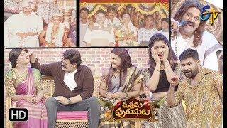 Utthama Purushulu | ETV Diwali Special Event Promo | Sudheer ,Nagababu | Latest Promo