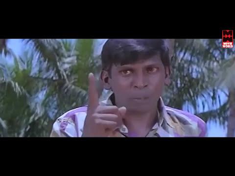Vadivelu Best Comedy | Vol 1 | Vadivelu All Time Funny Comedy Scenes | Tamil Comedy Scenes