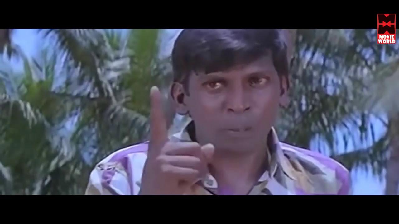 Download Vadivelu Best Comedy   Vol 1   Vadivelu All Time Funny Comedy Scenes   Tamil Comedy Scenes