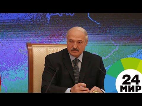 «МИР» покажет «Большой разговор» с Александром Лукашенко - МИР 24