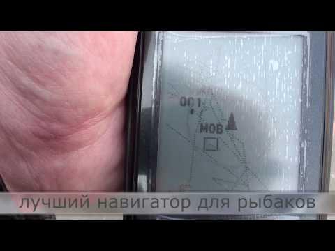 GPS навигатор Garmin GPS 72H для рыбалки