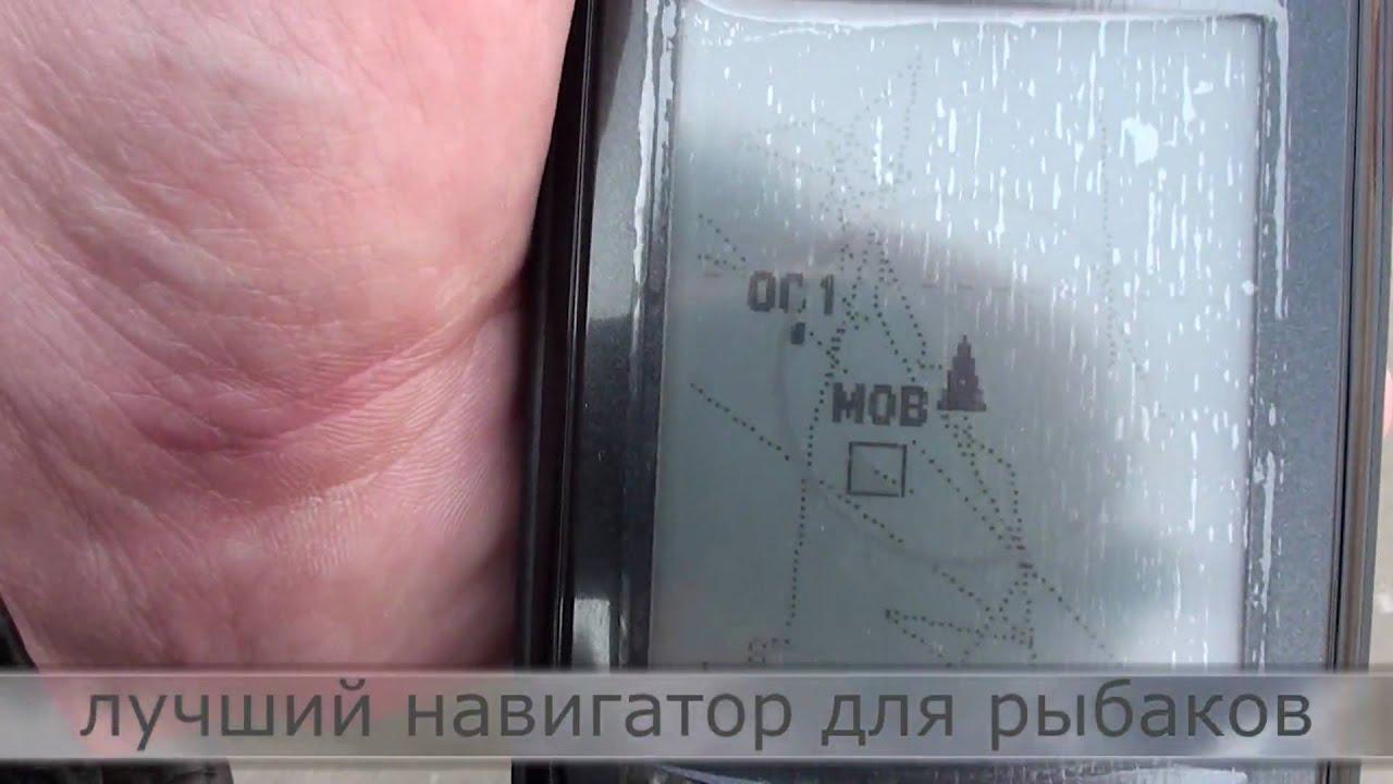 Автомобильный держатель для garmin gps 72/72h/76/76c/76cx/76csx/96/96c.