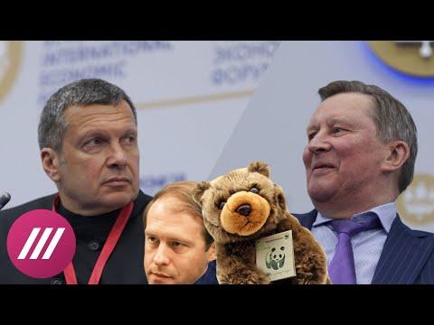 Экологическая ситуация в России. Решение проблем экологии