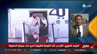 مراسل الغد: ولي العهد السعودي يلتقي شيخ الأزهر والبابا تواضروس الثاني