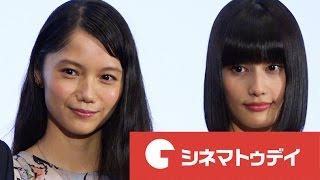 女優の橋本愛が22日、都内で行われた映画『バースデーカード』の初日舞...