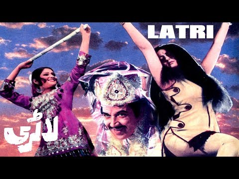 LATRI (LOTTERY) 1974 - SUDHIR, ASIYA,MUMTAZ, TALISH, JAGGI MALIK - OFFICIAL PAKISTANI MOVIE