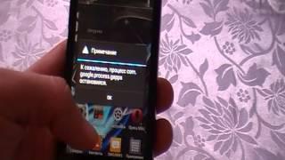 Прошивка Смартфон LG Optimus p970(Подписывайтесь на мой канал и ставьте лайки!!! За лайки отдельное спасибо, ведь только ваше одобрение стимул..., 2013-11-15T10:13:31.000Z)