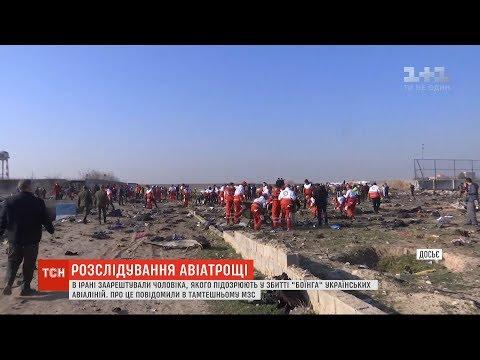 ТСН: Винуватець збиття українського