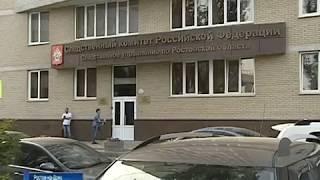 СК почав перевірку за фактом загибелі дитини в Усть-Донецькому районі