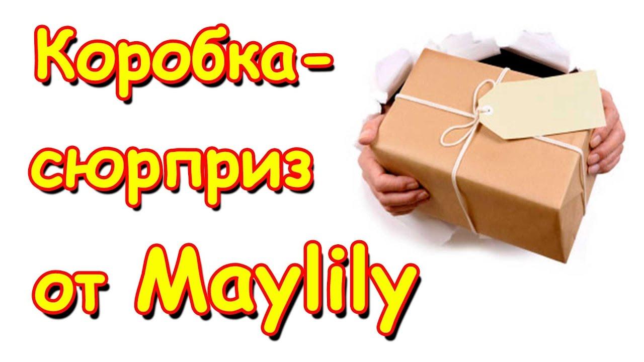 Абонементный ящик предназначен для получения почты и периодики. Доступ предоставляется только владельцу.