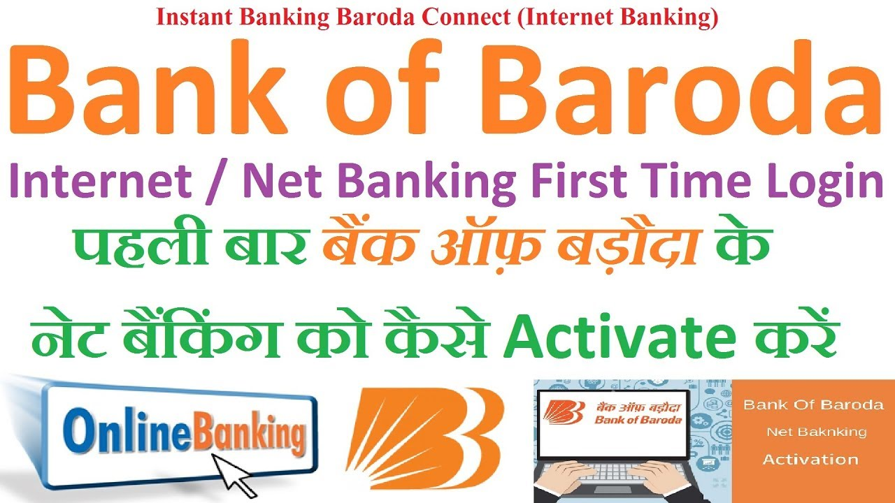 internet banking charges bank of baroda
