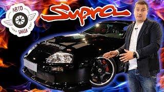 Toyota SUPRA A80 - бързият и яростен японски самурай