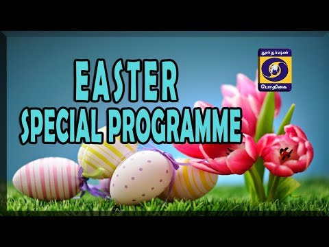 EASTER SPECIAL PROGRAMME   |  EASTER FOOD |  21 - 04 - 2019