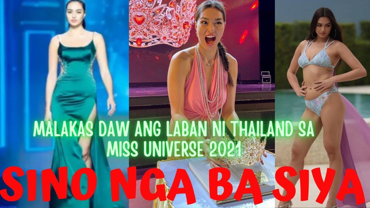 Miss Universe Thailand 2021 TREAT nga ba sa Miss Universe 2021