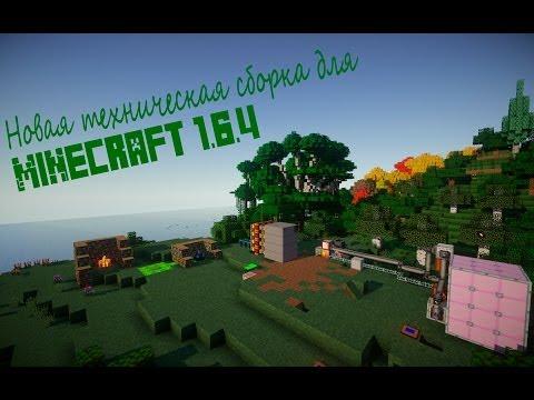 Мод Tinkers' Construct для Minecraft ///1