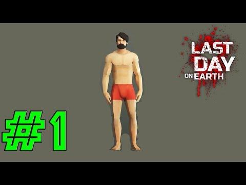 ПРОХОЖДЕНИЕ С НУЛЯ #1 ► Last Day On Earth: Survival