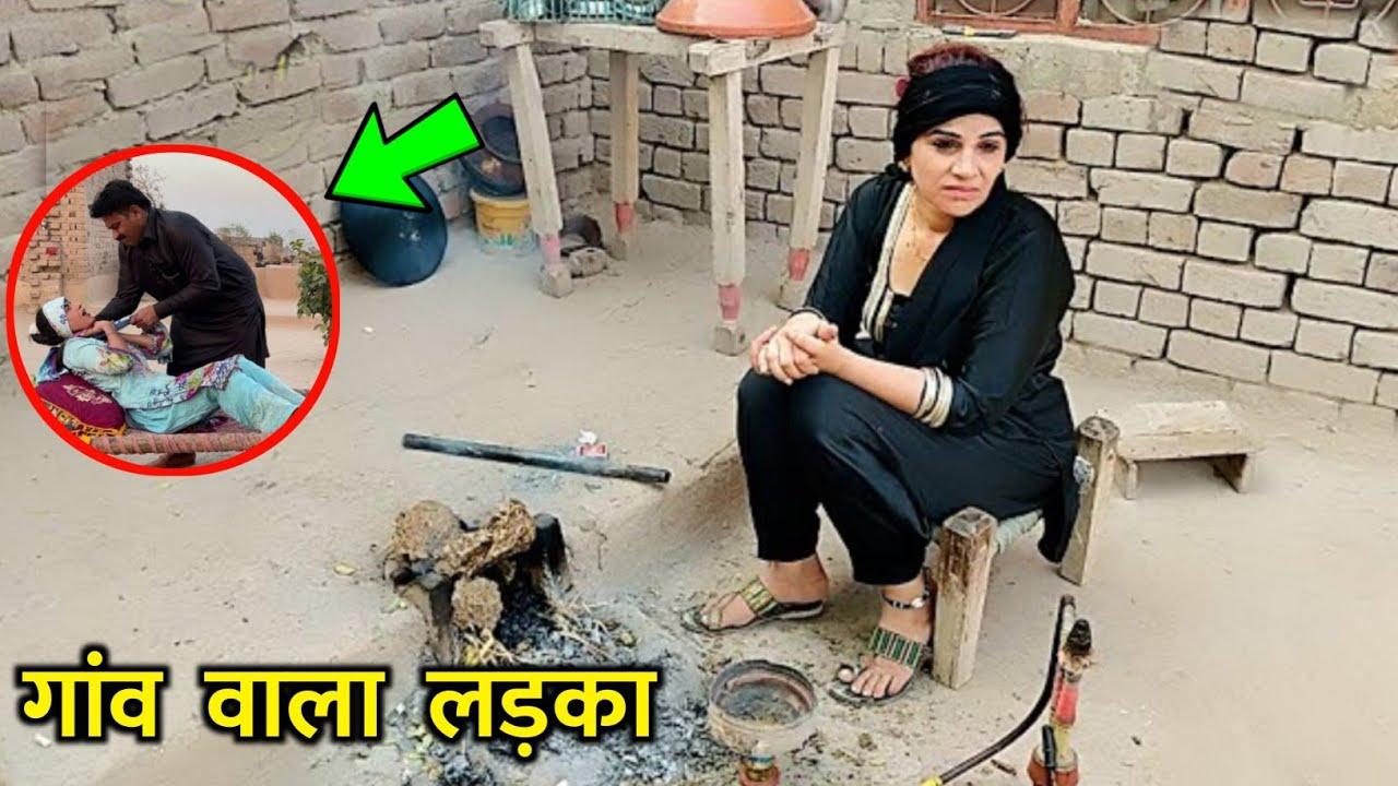 Shadi Ki Pehli Raat - Ek Shohar Ki Dard Bhari Kahani || गांव के लड़के की दर्दभरी कहानी