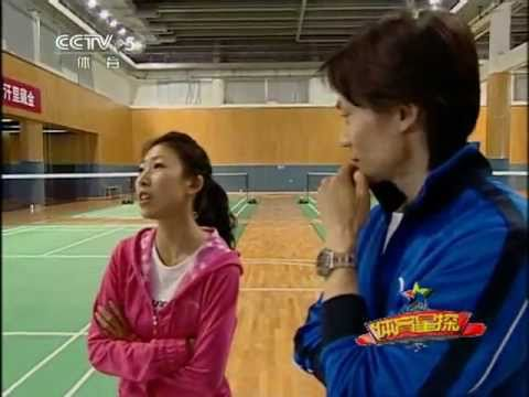 PANG Qing & TONG Jian Playing Badminton [English Caption]