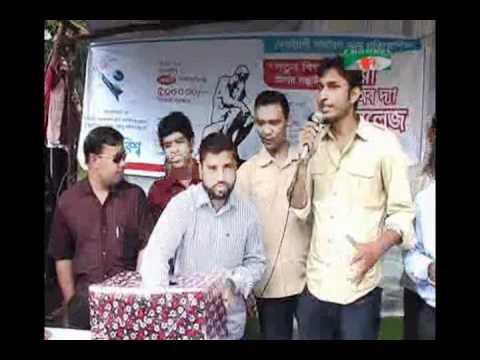 Medher Lorai 2010- Rangpur, Channel-I.wmv