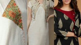 Beautiful & trendy neck designs with other patches by mehr malik fashion n beauty