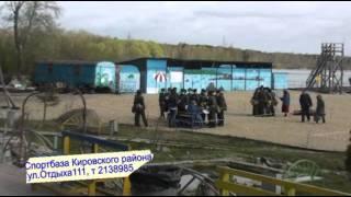 Сандружины2011.mp4