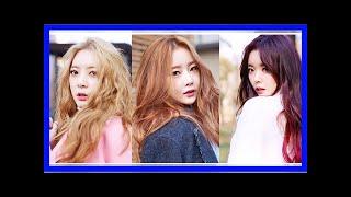 Baixar Dal shabet's ahyoung, subin, and serri leave happy face entertainment   allkpop.com