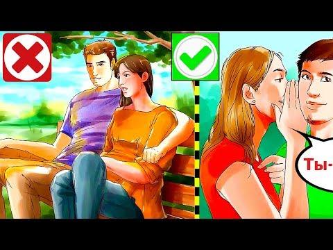 КАК Отличить Реальную Любовь От Фальшивой? (Это Пригодится)