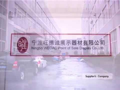 Ningbo WEDAC Point of Sale Display Co , Ltd