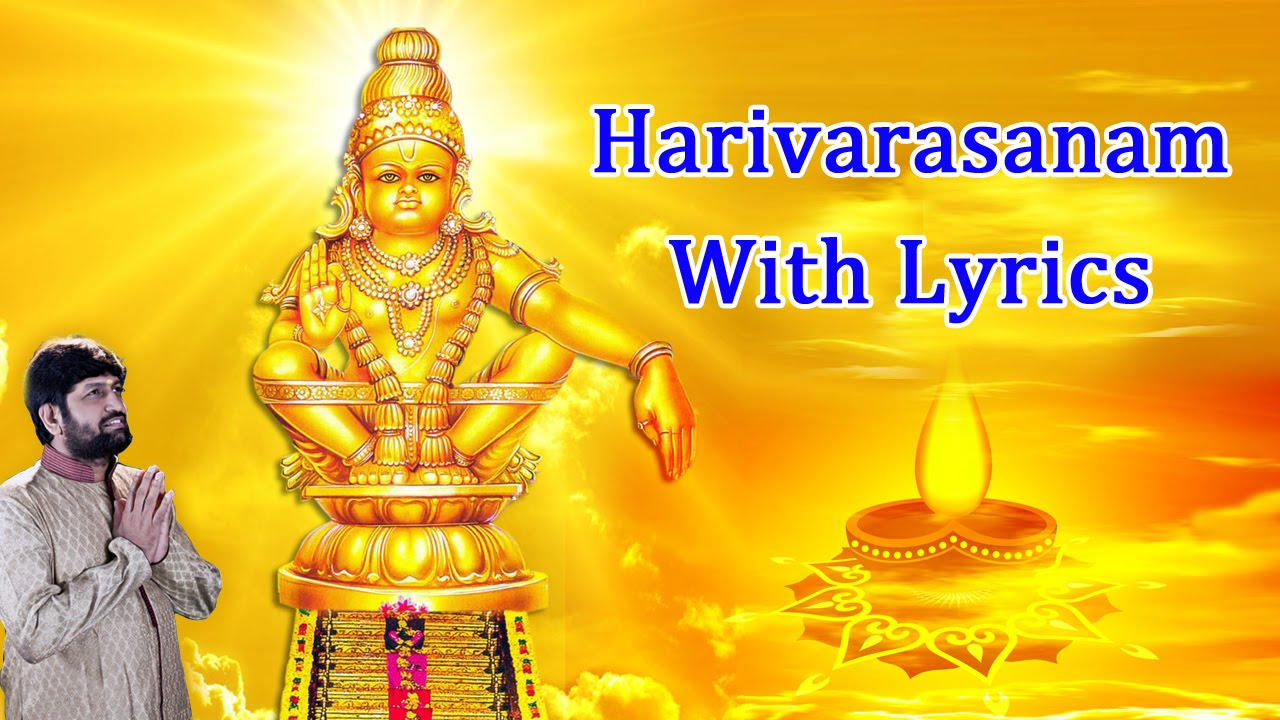 harivarasanam song by child download