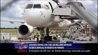 Aduanas Supera Con 3 Mil 668 Millones De Pesos Su Meta Mensual De Ingreso En Febrero