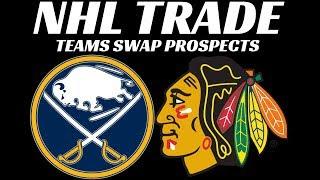 NHL Trade - Chicago & Buffalo Swap Prospects