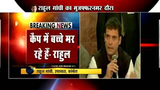 Rahul Gandhi address after Muzaffarnagar visit