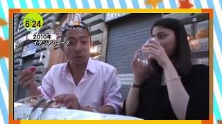 小林麻央と市川海老蔵お宝秘蔵映像! 市川海老蔵 検索動画 5