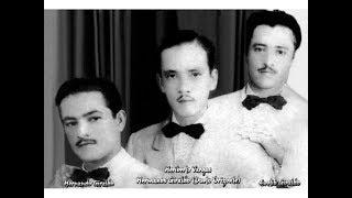 Hermanos Giraldo - Idolatría - © ℗ 1960 [Corrido] Música de Carrilera