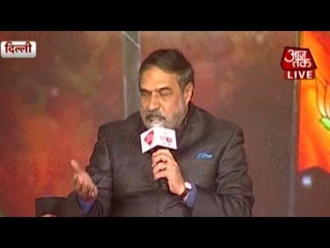 Agenda AajTak: Brinda Karat, Anand Sharma Question BJP's Agenda Part 1