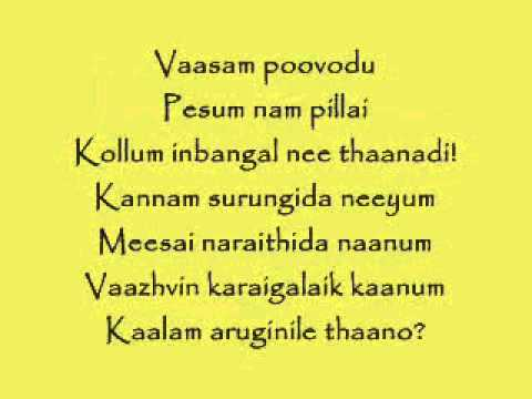 Vaayamoodi Summa Iru Da Lyrics - Mugamoodi Songs Lyrics
